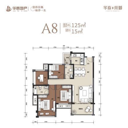 二期户型图_A8-125-15-27-2