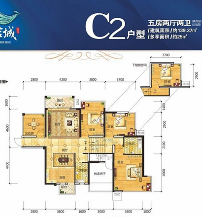 2/4# C2戶型