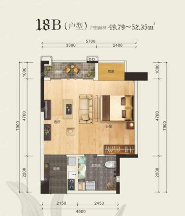 公寓49.75-52.35㎡