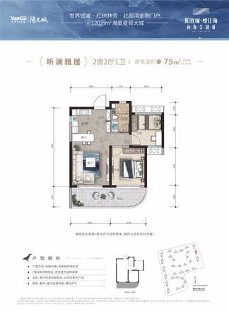 75㎡户型(龙虾楼).jpg