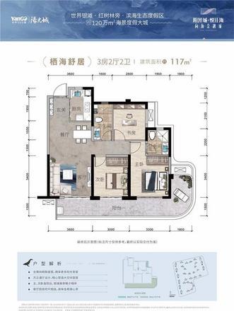 117㎡户型(龙虾楼).jpg