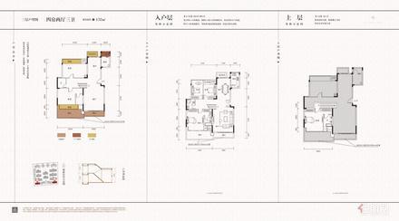 洋房三层户型170㎡户型图