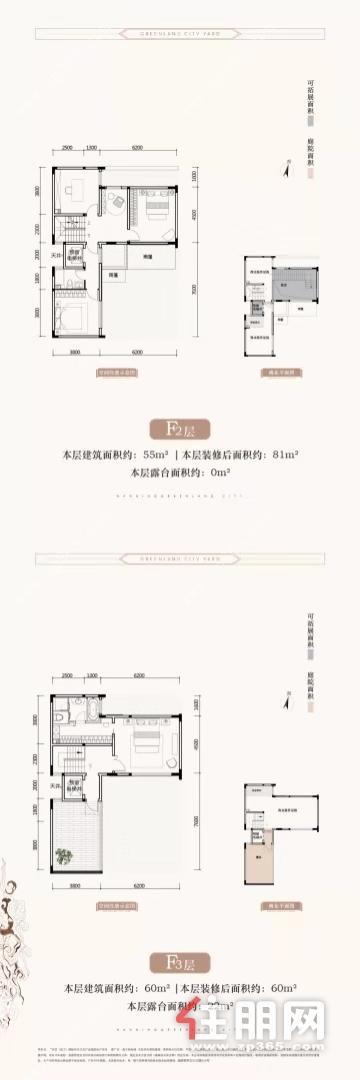 十里春風風嵐院199㎡戶型.jpg