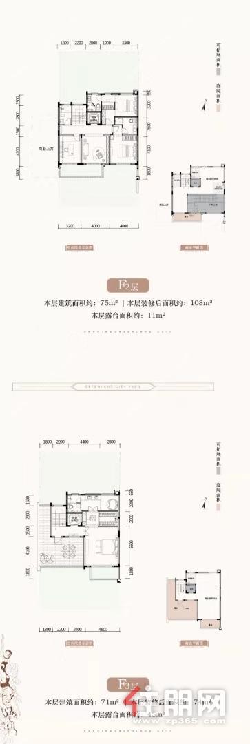 十里春風山合院251㎡戶型.jpg