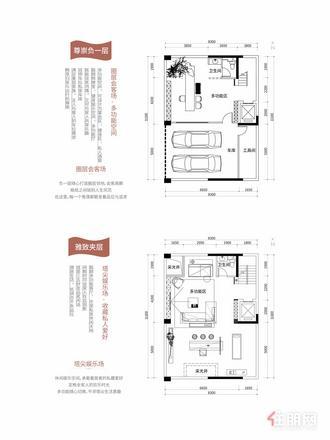 慕湖146㎡合院