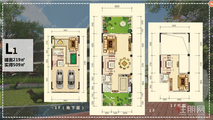 聯排別墅219㎡戶型圖