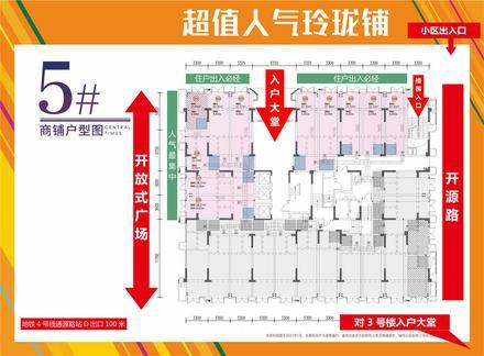 5#樓商鋪戶型圖