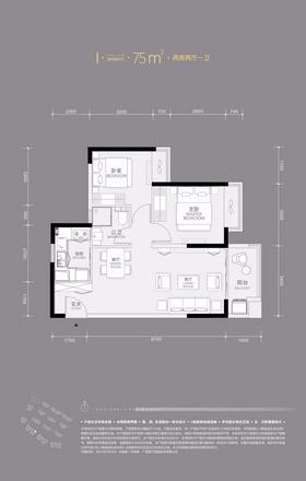 I户型:75㎡两房两厅一卫