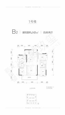 1#B2户型143㎡