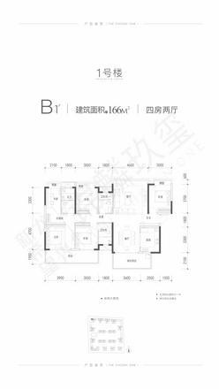 1#B1`户型166㎡