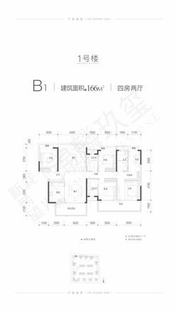 1#B1户型166㎡