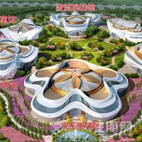 南寧空港恒大·養生谷