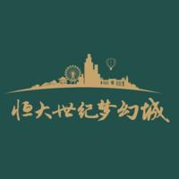 南宁空港恒大世纪梦幻城