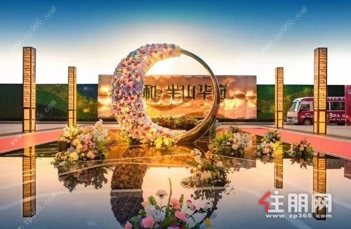 10月19号玉林置业南宁五象区:荣和·半山华府-五象澜庭府
