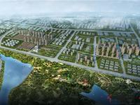9月18日南宁北看房团:绿地东盟国际城