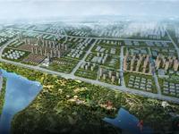 10月19日南宁北看房团:绿地东盟国际城