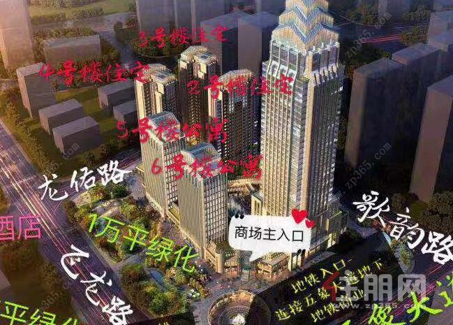 8月24日贵港置业南宁:五象湖·金玖世家——DK国际
