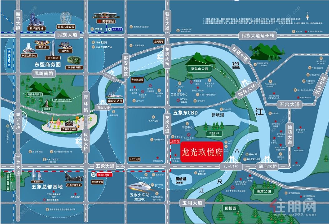11月21日玉林置业南宁龙光玖珑湾-龙光玖悦府看房团