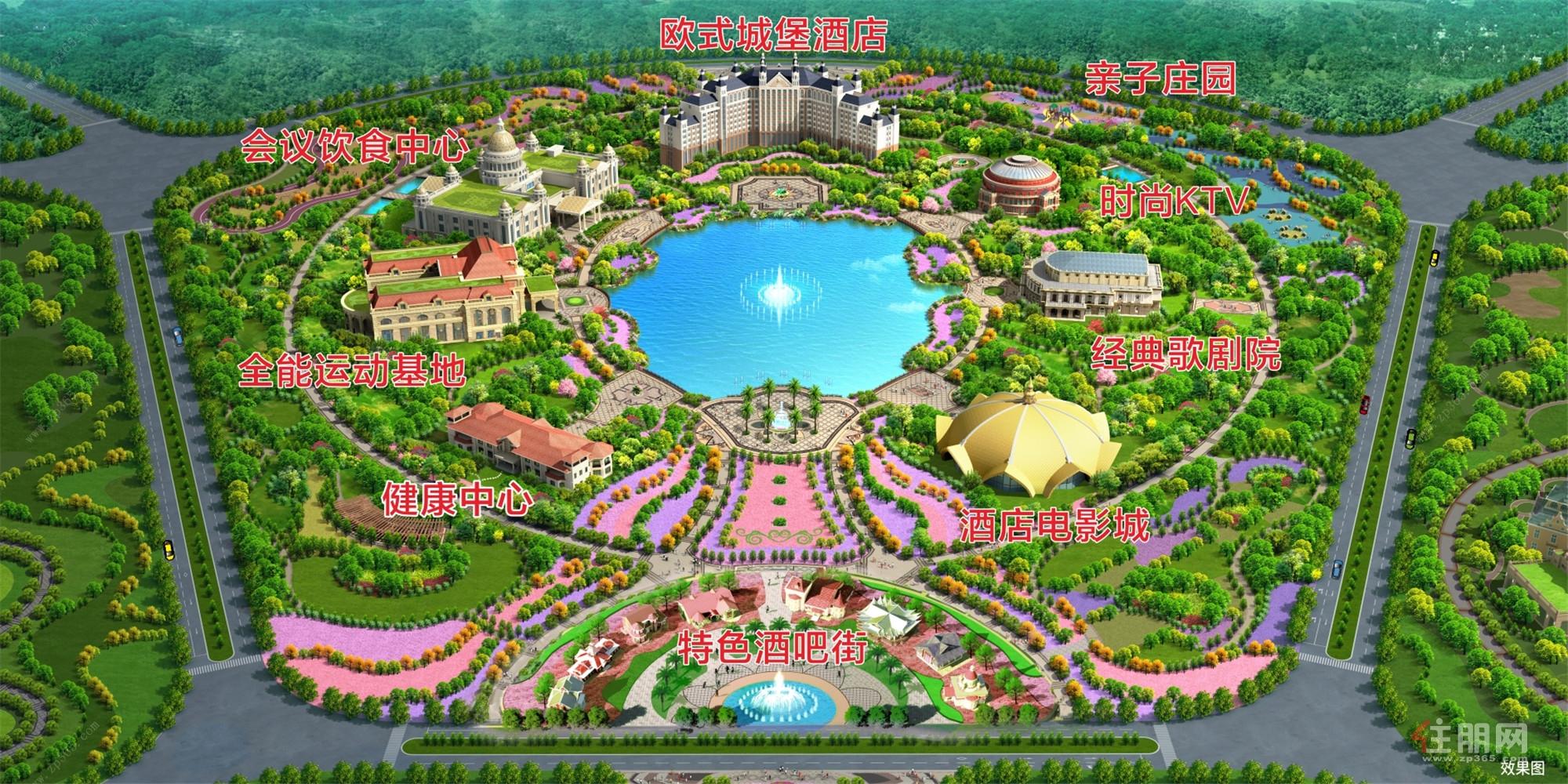 11月21日看房团:南宁空港恒大养生谷-南宁空港恒大文化旅游城