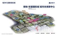 2020年10月29日南宁北看房团:绿地东盟国际城