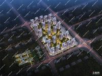 2021年2月27日五象新区看房团:金科城--建工城