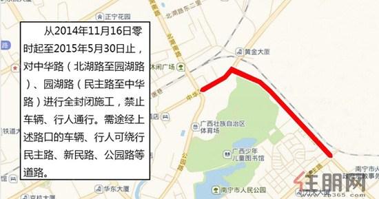 南宁地图区县图