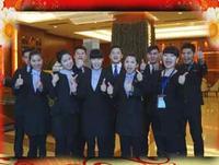 广西地产界2014新春拜年