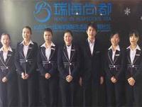 鹏轩瑞海尚都营销部2014新春拜年