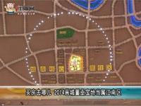 买房去哪儿 2014邕城置业宝地当属江南区