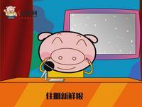 你绝对没听过的《时间煮雨》粤语版