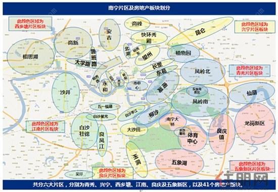 南宁城区地图高清版
