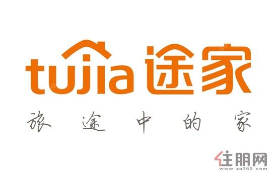 logo logo 标志 设计 矢量 矢量图 素材 图标 550_342