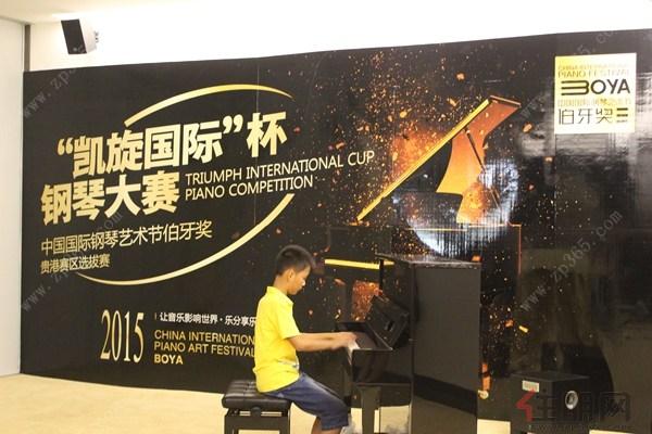 七月上的钢琴谱子-7月11日 凯旋国际 杯钢琴大赛第二场初赛开始了