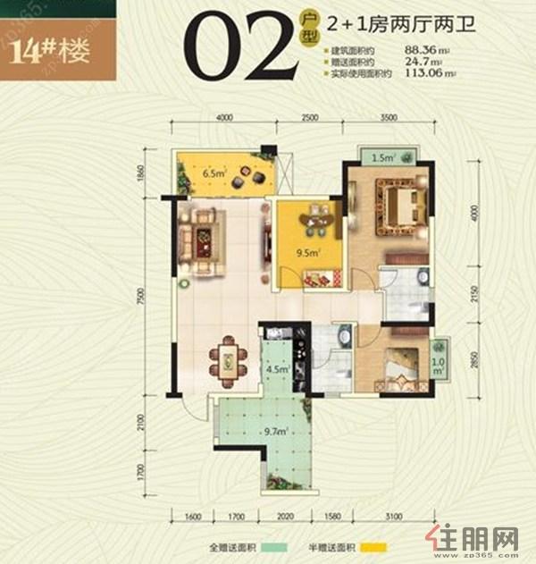 95平方米的房子設計圖