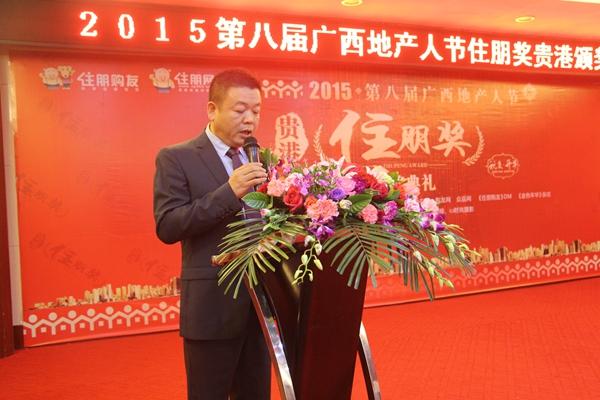 广西通泰房地产开发有限公司总经理江武:用高品质产品和服务说话