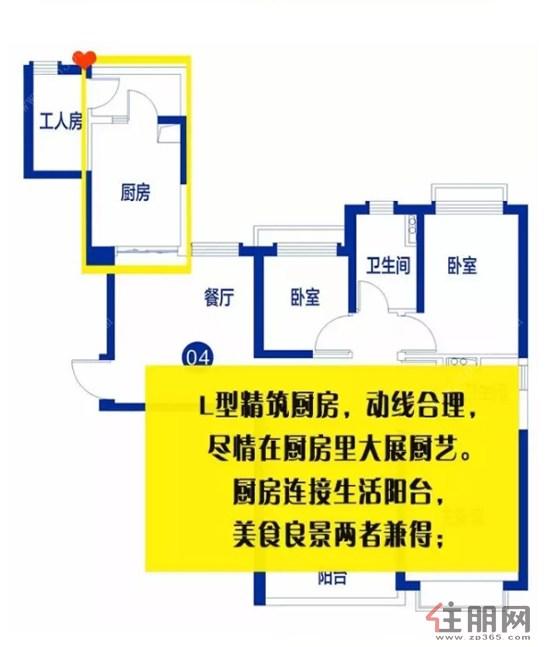 电路 电路图 电子 户型 户型图 平面图 原理图 550_647