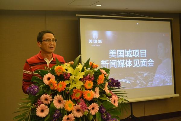 专访玉林市世纪京华房地产有限公司总经理刘斌先生