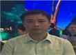 合景泰富广西公司副总经理朱光宇:布局江山湖城 四盘联动拥抱未来