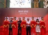 滨江学府璀璨起航 7月15日骋望珺玺小学开工仪式盛大举行