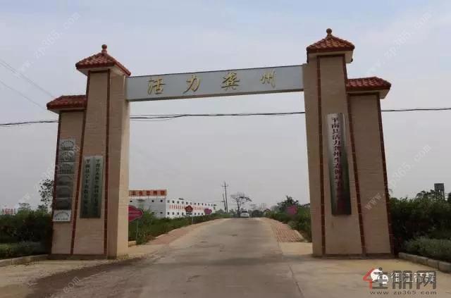 """平南首个动物园——雄森野生动物园,""""活力龚州""""生态"""