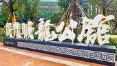 【千人围观】龙光城四层板式样板房惊艳绽放,引爆全城!