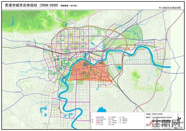 (贵港市城市总体规划图——综合交通)