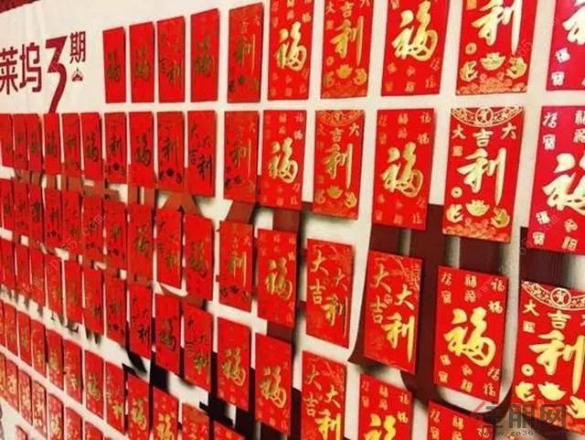 惊喜红包墙图片