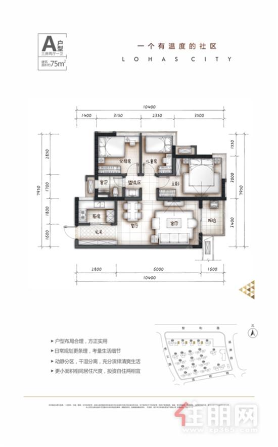 万科悦江南75.00㎡(建面)户型.jpg