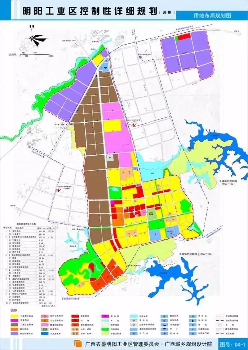 明阳工业区整体规划.jpg