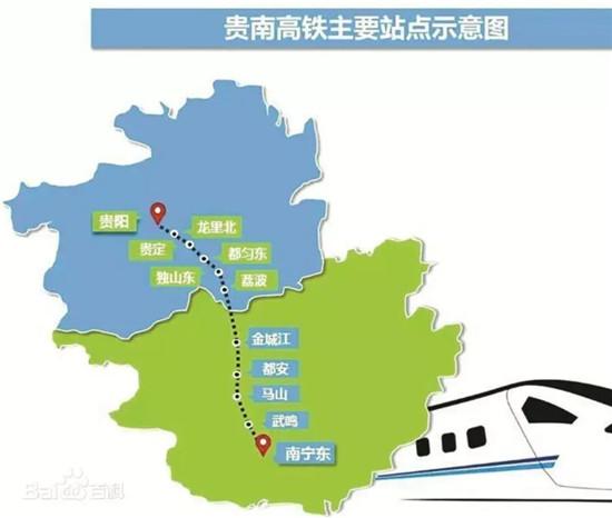 贵南高铁示意图.webp.jpg