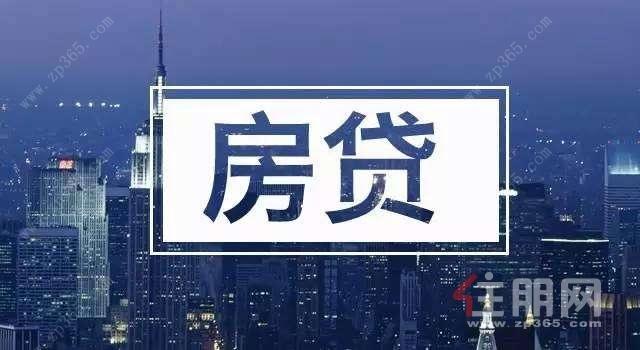 房贷利率新政执行,南宁房贷利率