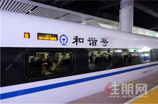 南宁开往香港的G417次列车,图片来源于网络.jpg
