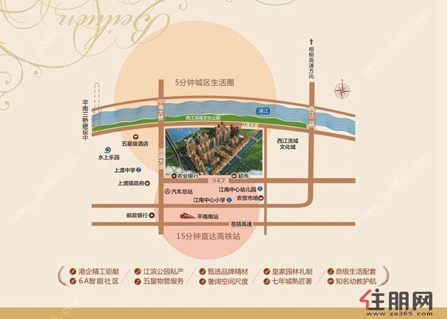 御江帝景项目区位图