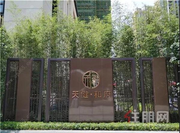 http://www.weixinrensheng.com/shenghuojia/890909.html